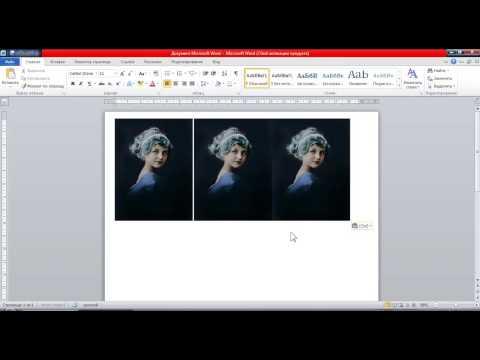Как на одном листе распечатать несколько картинок в ворде