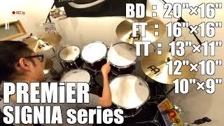 【Ikebe channel】PREMiER SIGNIA Series【#DS渋谷試奏動画】