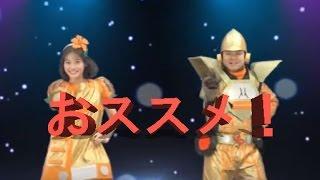 こどもアニメ専門チャンネルキッズステーション 「子育てTVハピクラ~Hap...