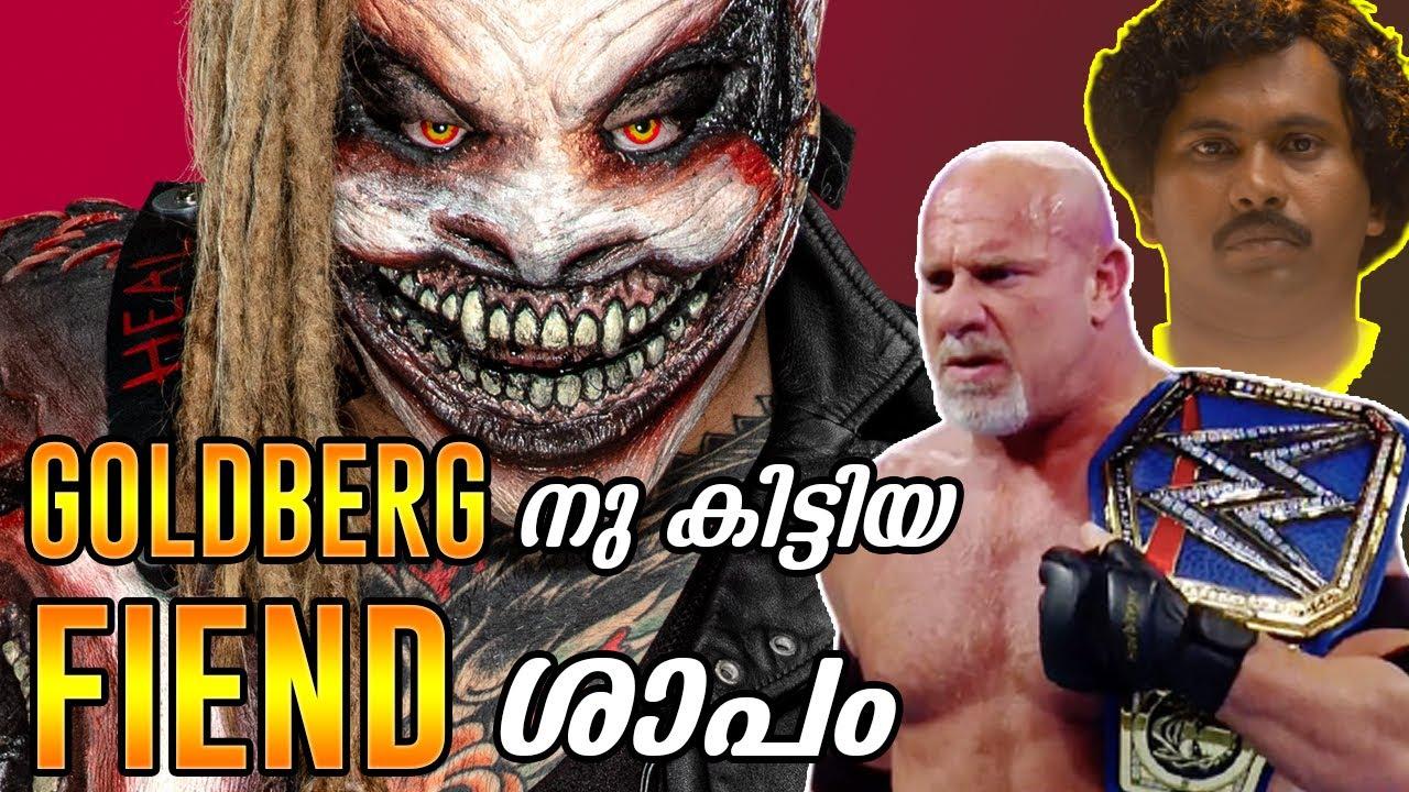 Fiend Bray Wyatt Behind Goldberg's Loss ? 🙀🤔 | WWE Malayalam