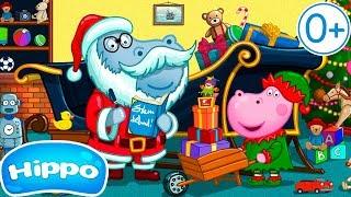 Гиппо Календарь с подарками на Рождество Промо ролик 0