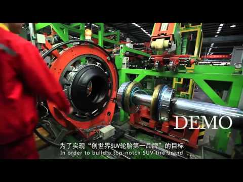 Shandong New Continent Co,.LTD - PCR factory of  Yinbao Tyre Group Co.LTD