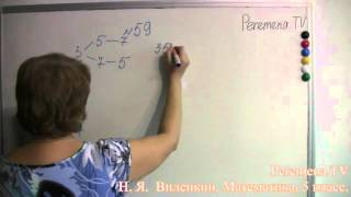 Математика, Виленкин 5 класс Задача 59