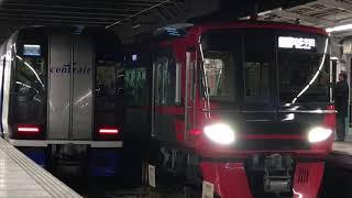 名鉄9500系9501f(普通知多半田行き) 神宮前駅発車‼️