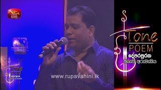 Dandubasnamanaya & Agnidahaya Theme Song @ Tone Poem with Samantha Perera