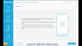 How to recover deleted photos from Samsung Galaxy S5