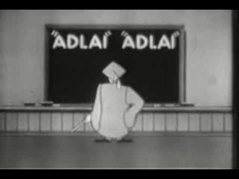 "1956 - You say Adl""ai"" I say Adl""ai"""