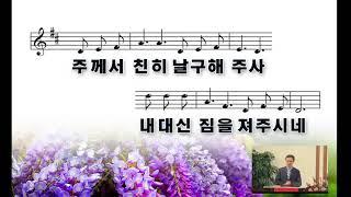 벤살렘 연합감리교회 한어회중 실시간 온라인 예배 6/6