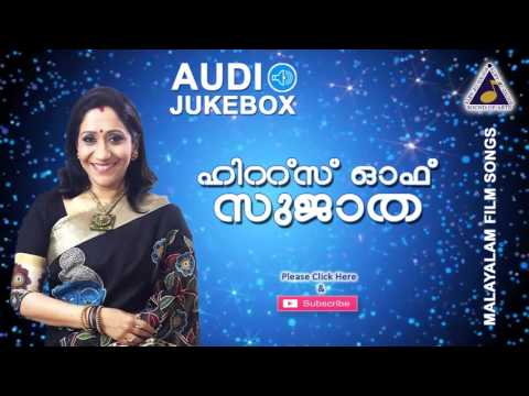 Hits Of Sujatha | Tharangini Latest Collections | Malayalam Film Songs |Evergreen Sujatha Songs 2017