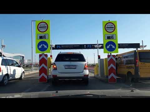 нюансы парковки в аэропорт Симферополь