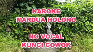 MARDUA HOLONG OMEGA TRIO - SUARA COWOK