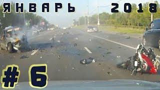 Подборка ДТП Январь 2018 #6/ Car crash compilation January 2018 #6
