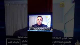 فضيحة قناة الجزيرة في برنامج ما وراء الخبر