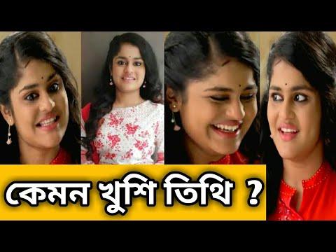 তোতলামির অভিনয়ে কেমন খুশি তিথি বসু ? Mayurpankhi Serial | Star Jalsha | Cine Reporter Bangla