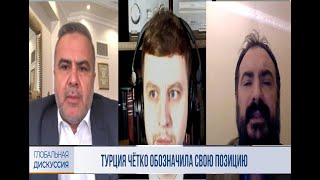 Траектория развития отношений Анкары и Москвы глазами экспертов