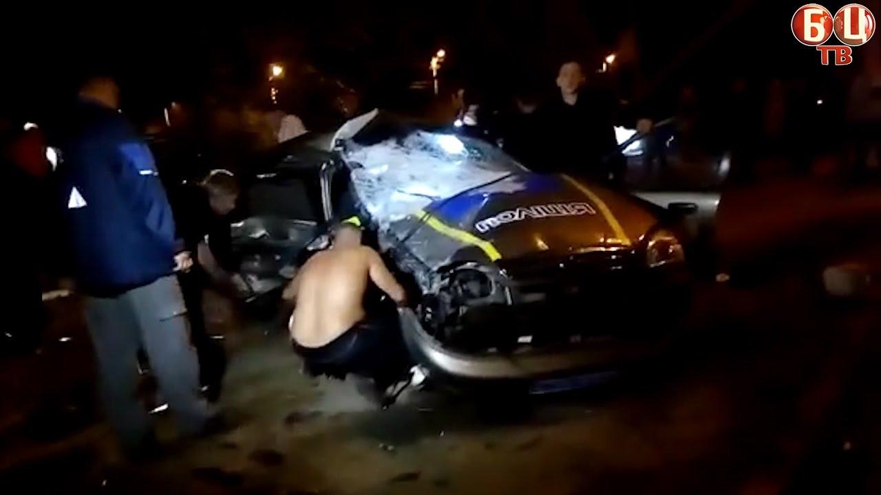 Жахливе ДТП в Білій Церкві. Загинуло 2 поліцейських - YouTube e73c92a38bef1