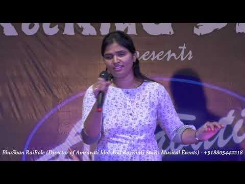 Amravati Idol 2019 Audition : Mohe Rang Do Laal By Smita Sakhare,wardha