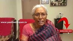 மூல வியாதிகள்  நிரந்தர தீர்வு  Piles Permanent remedy Patti Vaithiyam in Tamil health Tips