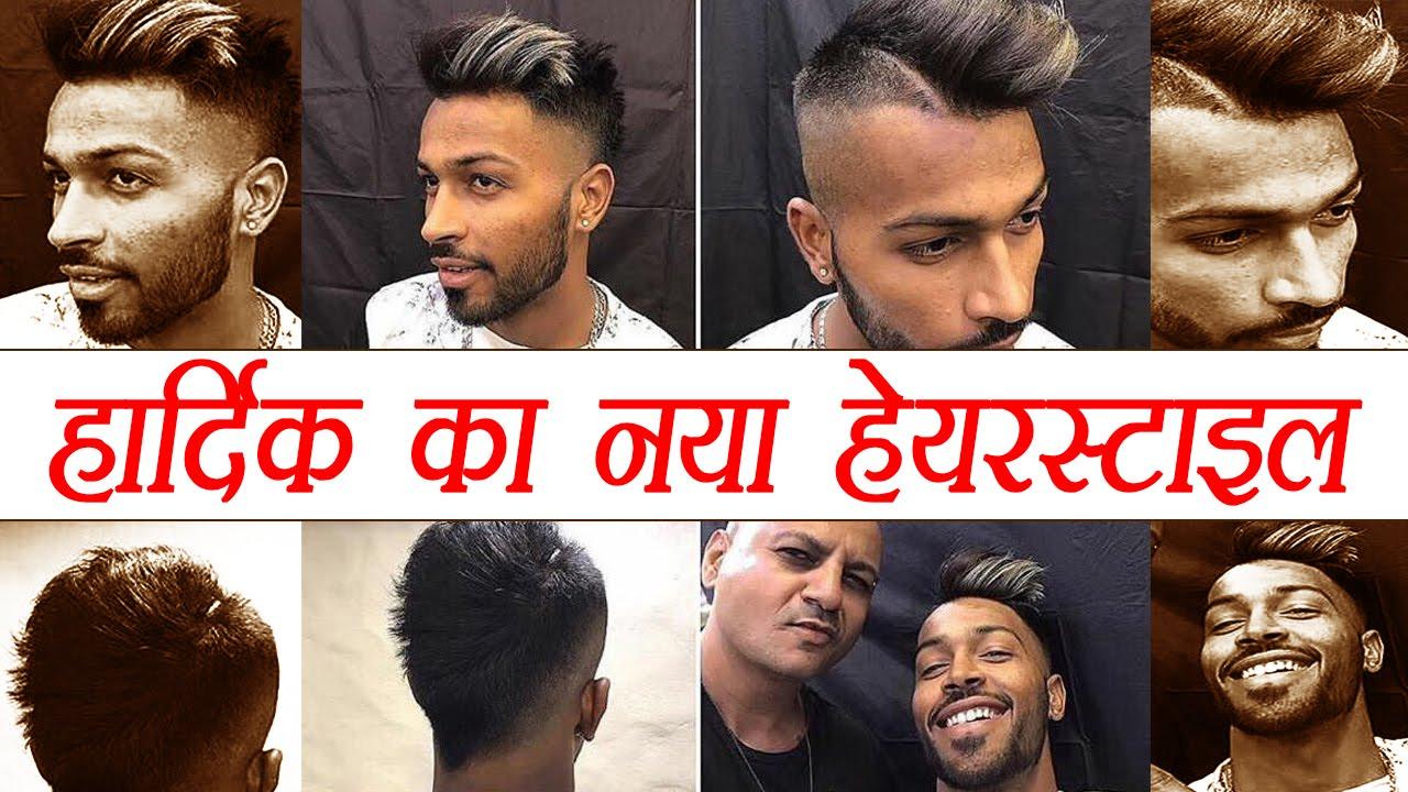 Hardik Pandya gets new Haircut, shared image on Social ...