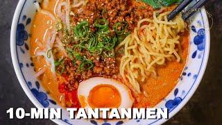 10-Minute Tantanmen EASY Homemade Ramen from Scratch at Home screenshot 3