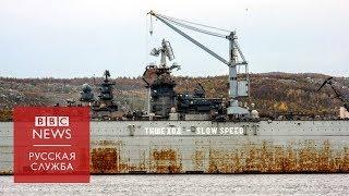 В Мурманске затонул плавучий док, где ремонтировался