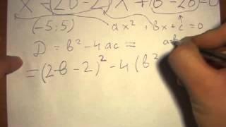 Видеоуроки по математике. Квадратное уравнение с параметром.