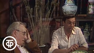 Следствие ведут ЗнаТоКи. Дело № 14. Подпасок с огурцом. Серия 1 (1979)