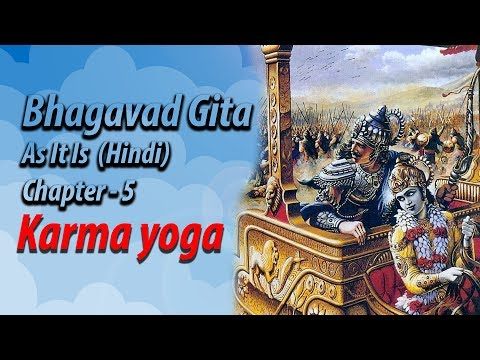 Bhagavad Gita As It Is Chapter 5 (Hindi)