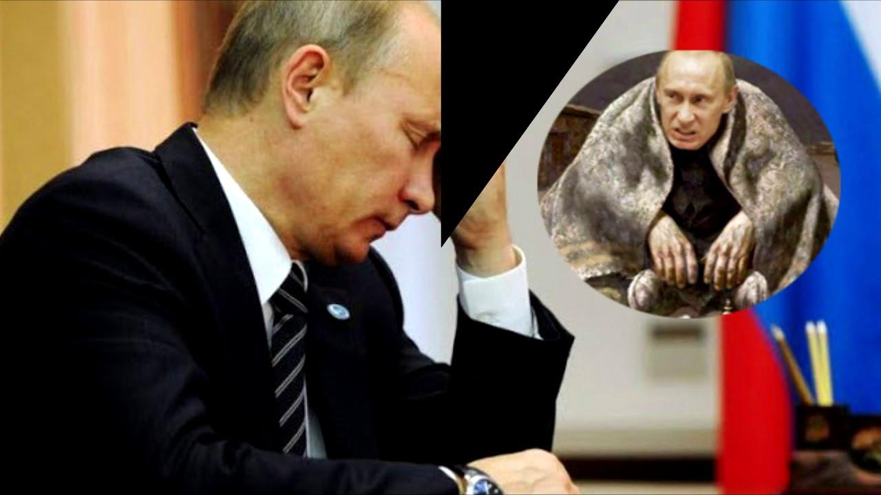 Путин обречен  на поражение и свержение , поэтому Путина могут изолировать....
