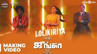 Junga | Lolikiriya Song Making | Vijay Sethupathi, Sayyeshaa | Siddharth Vipin | Gokul