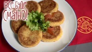 Сырно-картофельные биточки с грибной начинкой. Сырные блюда от Сергея Калинина