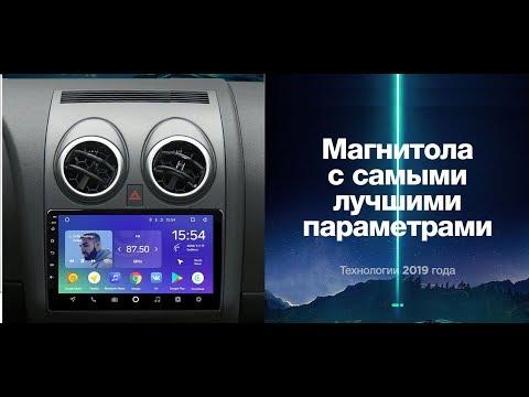 TEYES SPRO  Android штатное головное устройство для Nissan Qashqai 2006-2013