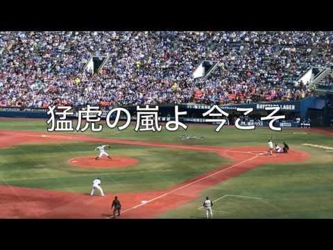 阪神タイガース #00 上本博紀 応援歌(歌詞付き)