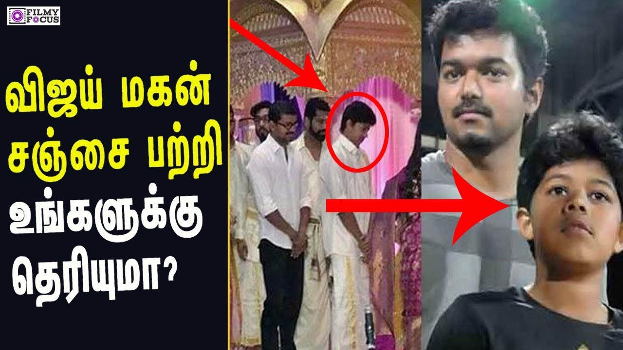 Vijay's son Sanjay debut In Movies : Know about actor Vijay son Sanjay  |Vijay|Vijay Family|Vijay 61