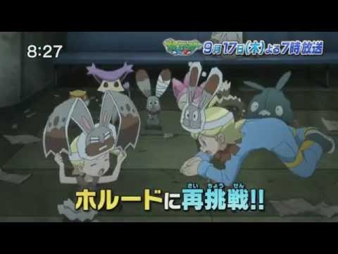Pokemon xy sub indo mkv