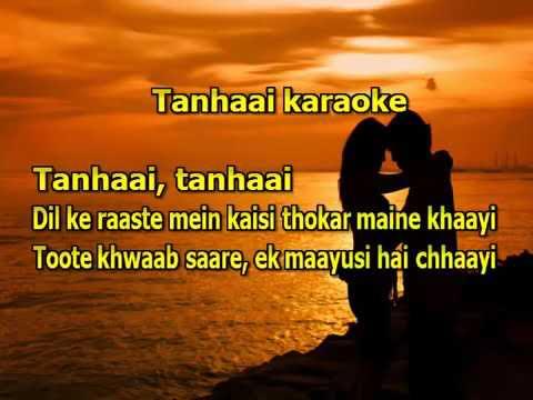 Tanhai Karaoke