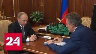 видео ВЭБ-лизинг: Новости