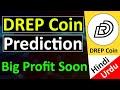 Buy Bitcoin - Kris Marszalek CEO Crypto.Com  On Binance  CRO MCO Utility  Crypto.com Exchange
