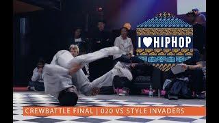 020 vs Style Invaders - Finał Breaking ekip na LOVE HIP HOP 2018