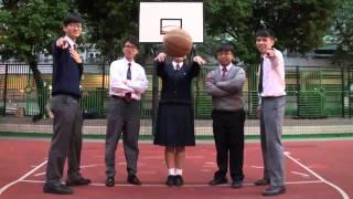元朗公立中學第九屆學生會聯校籃球比賽宣傳片