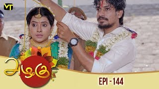 Azhagu - Tamil Serial | அழகு | Episode 144 | Sun TV Serials | 11 May 2018 | Revathy | Vision Time
