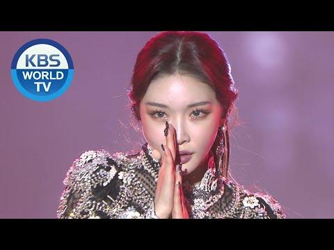 CHUNGHA(청하) - INTRO + Gotta Go (벌써 12시) [2019 KBS Song Festival / 2019.12.27]