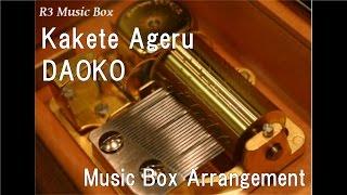 Video Kakete Ageru/DAOKO [Music Box] download MP3, 3GP, MP4, WEBM, AVI, FLV November 2017