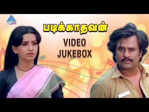 Padikathavan Tamil Movie Songs | Video Jukebox | Rajinikanth | Ambika | Ilayaraja | Sivaji Ganesan
