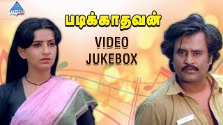 Padikathavan Tamil Movie Songs   Video Jukebox   Rajinikanth   Ambika   Ilayaraja   Sivaji Ganesan