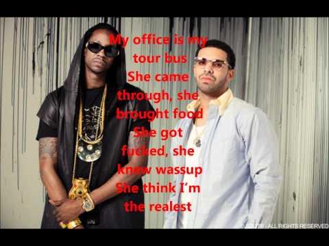 No Lie Drake Verse