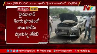 NCB Official Arrested Ganja Mafia Leader Babu Khale || Ntv