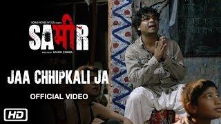 Jaa Chhipkali Ja | Sameer | Mohammed Zeeshan Ayyub | Seema Biswas