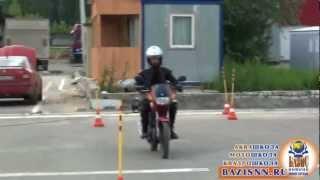 Урок 1. Обучение на мотоцикле. Мотошкола