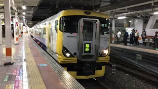 """【臨時】快速山梨富士号 立川駅発車 Extra rapid train """"Yamanashi-Fuji"""" departs from Tachikawa station"""